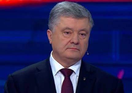 Журналист сообщил, что Петр Порошенко