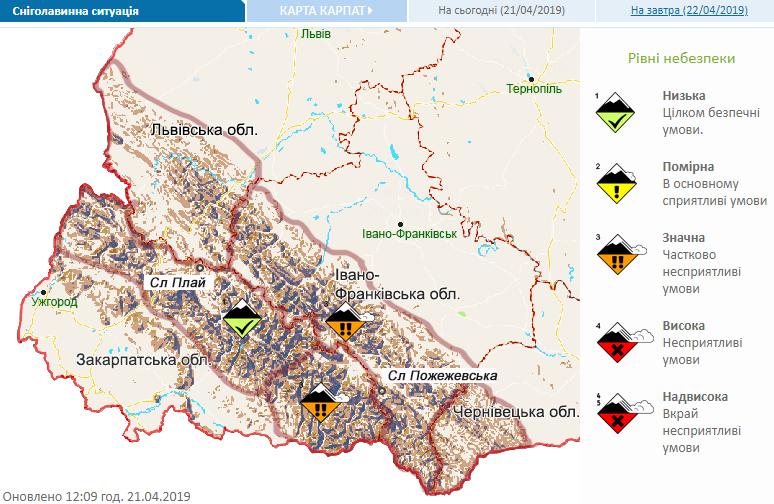Синоптики сообщили, что на части территории Украины ночью 22 апреля будут сильные заморозки