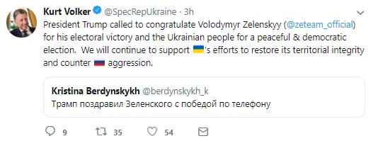 Курт Волкер сообщил, что Дональд Трамп звонил Владимиру Зеленскому, чтобы поздравить с победой на выборах 2019