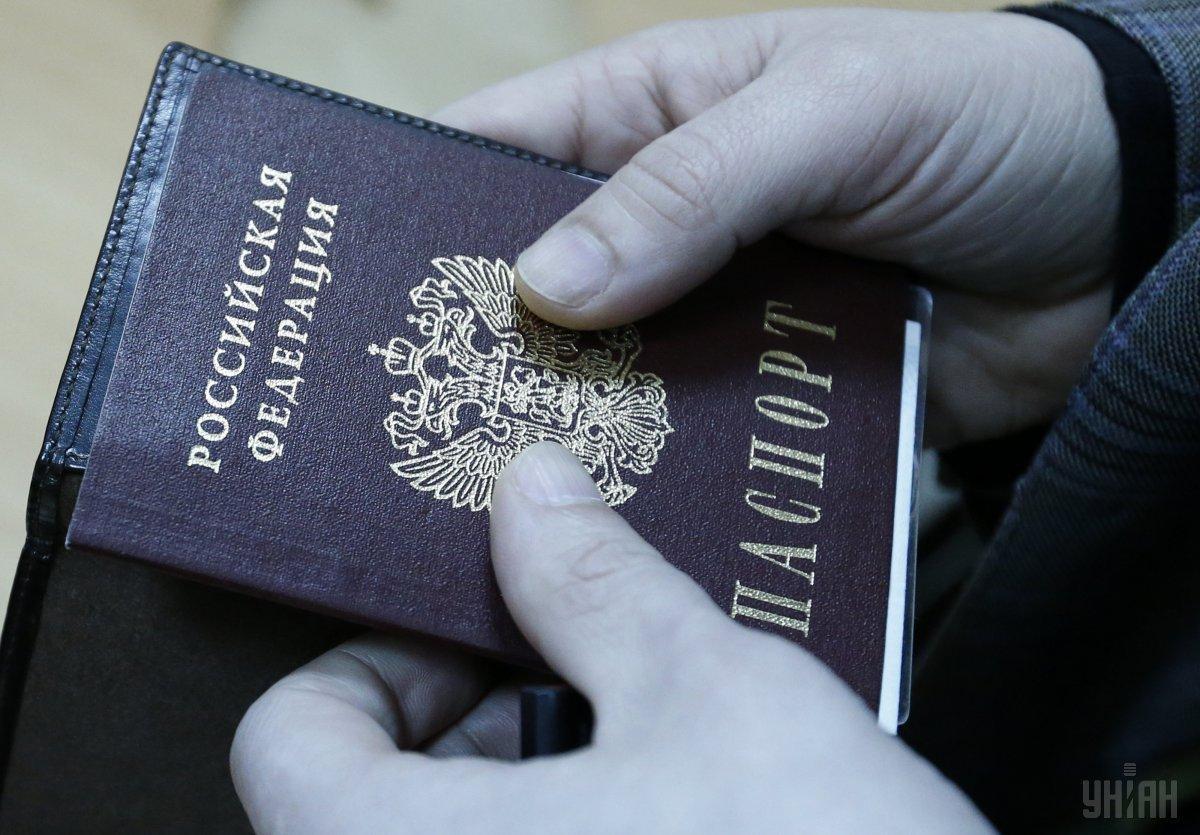 США осудили решение Владимира Путина по гражданству для жителей Донбасса