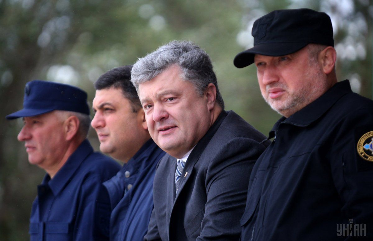 Порошенко,Гройсман, Турчинов