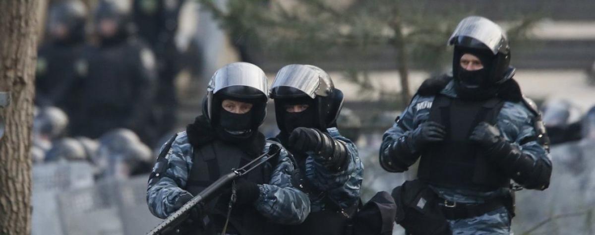 Силовики на Майдане