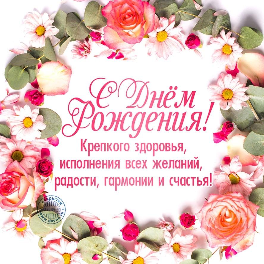 фото поздравление дмитрия с днем рождения