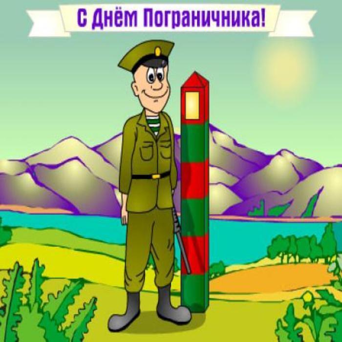 мужчины могут открытки украина день пограничника съемке вертикальных