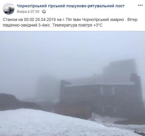 Аномальная Пасха: в Карпатах выпал снег, Житомирщину притрусило градом
