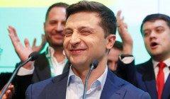 Подробности инаугурации Зеленского: стало известно, кого из экс-президентов новый глава прокатил с приглашением