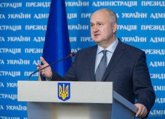 Игорь Смешко / УНИАН