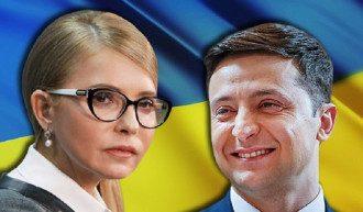 Владимир Зеленский и Юлия Тимошенко