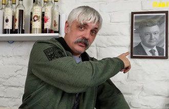 Дмитрий Корчинский призвал голосовать за Порошенко