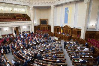 Закон о Майдане - что решила Рада