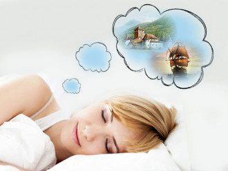 Сон. Иллюстративное фото / Мой секрет