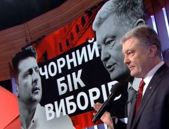 Политолог считает, что Порошенко зря бегает за конкурентом / Скриншот