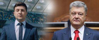 Соціологи з'ясували, що Володимира Зеленського на нових виборах готові підтримати більше 38% українців, а Петра Порошенка - 9,6% - Рейтинг Порошенко - Зеленський