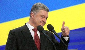 Астролог рассказал, что ждет Порошенко