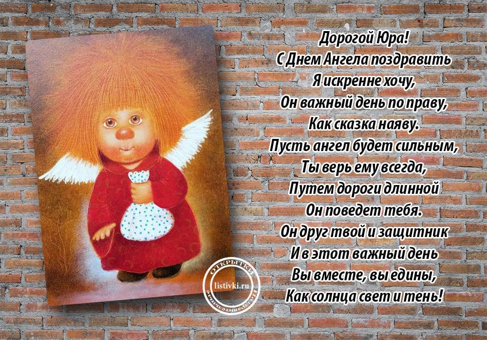 Армянские поздравление первого сентября нем