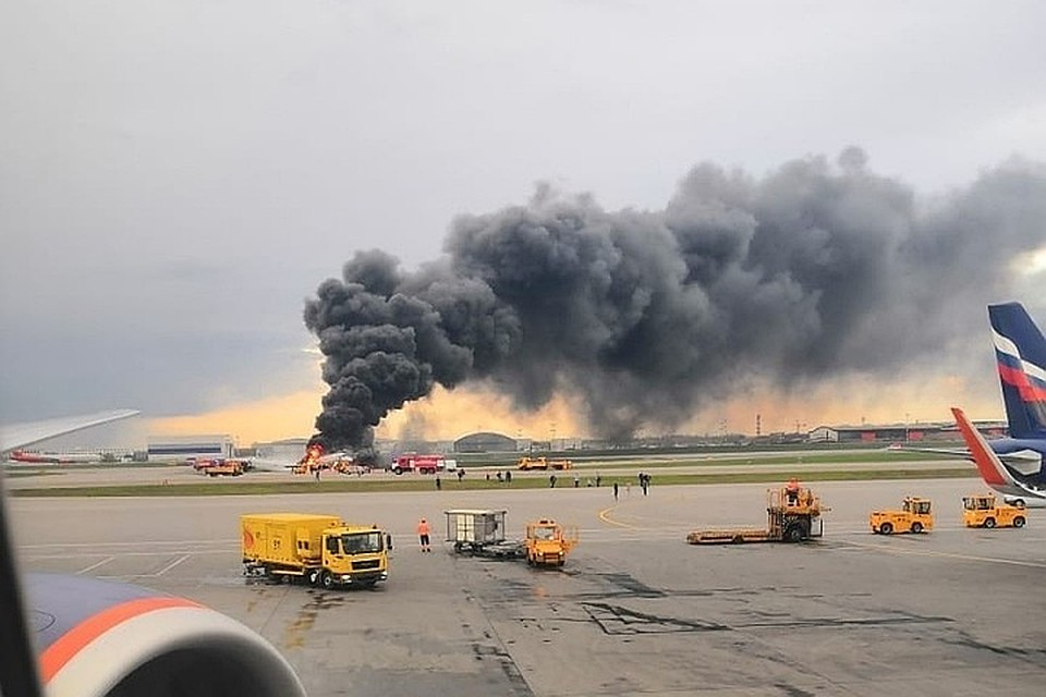 Пожар в самолете