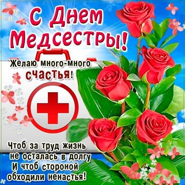 Елочку нарядили, открытки поздравления с днем мед сестры