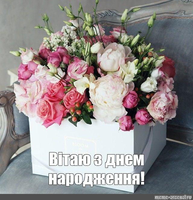з днем народження привітання картинка