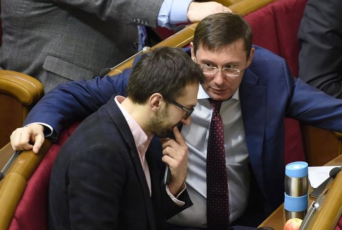 Лещенко и Луценко