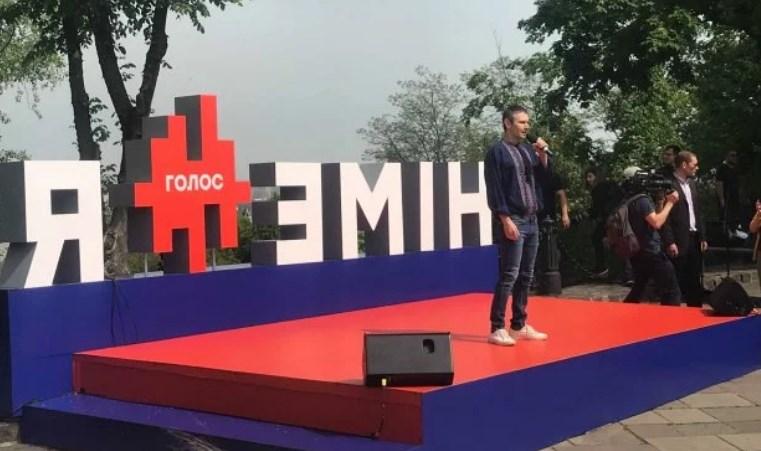 Вакарчук объявил о походе на парламентские выборы