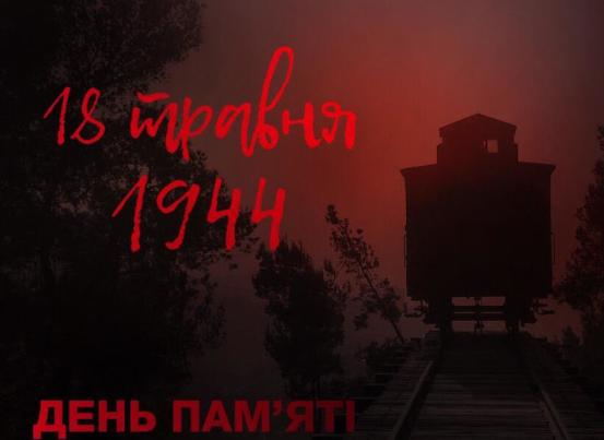 Арсений Яценюк — Арсений Яценюк прокомментировал День памяти жертв депортации крымских татар