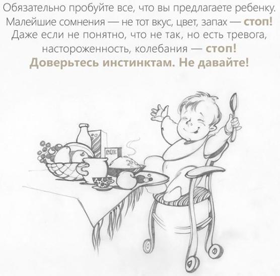Доктор Комаровский — Человек может распознать опасную еду с помощью инстинкта, сообщил Евгений Комаровский