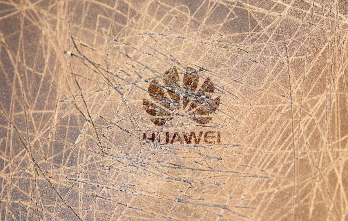 Новости США — Министерство торговли США выдало Huawei временную лицензию