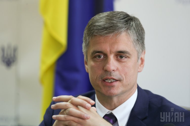 Вадим Пристайко сообщил, что есть четыре итога встречи в нормандском формате