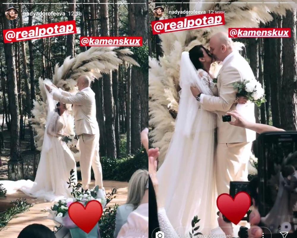 Потап и Каменских поженились / instagram.com/nadyadorofeeva