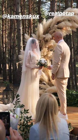 Свадьба Потапа и Насти Каменских / скриншот