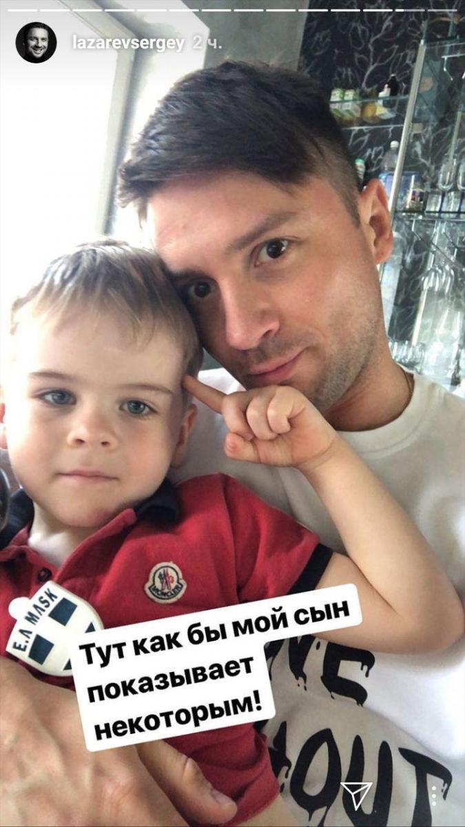 Сергей Лазарев стал отцом во второй раз: певец прокомментировал рождение дочери - СМИ