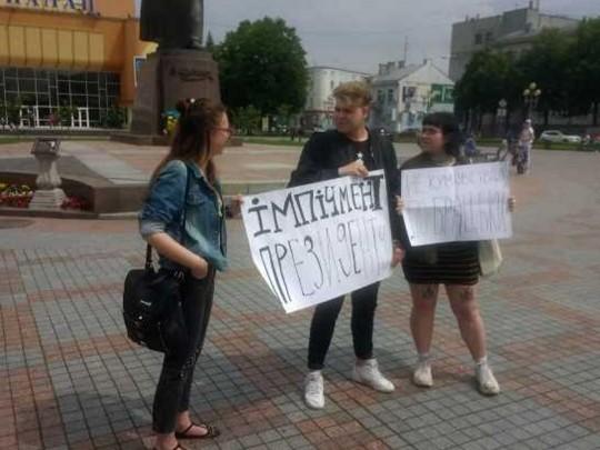 В сети скандал из-за пикета подростков за импичмент Зеленского