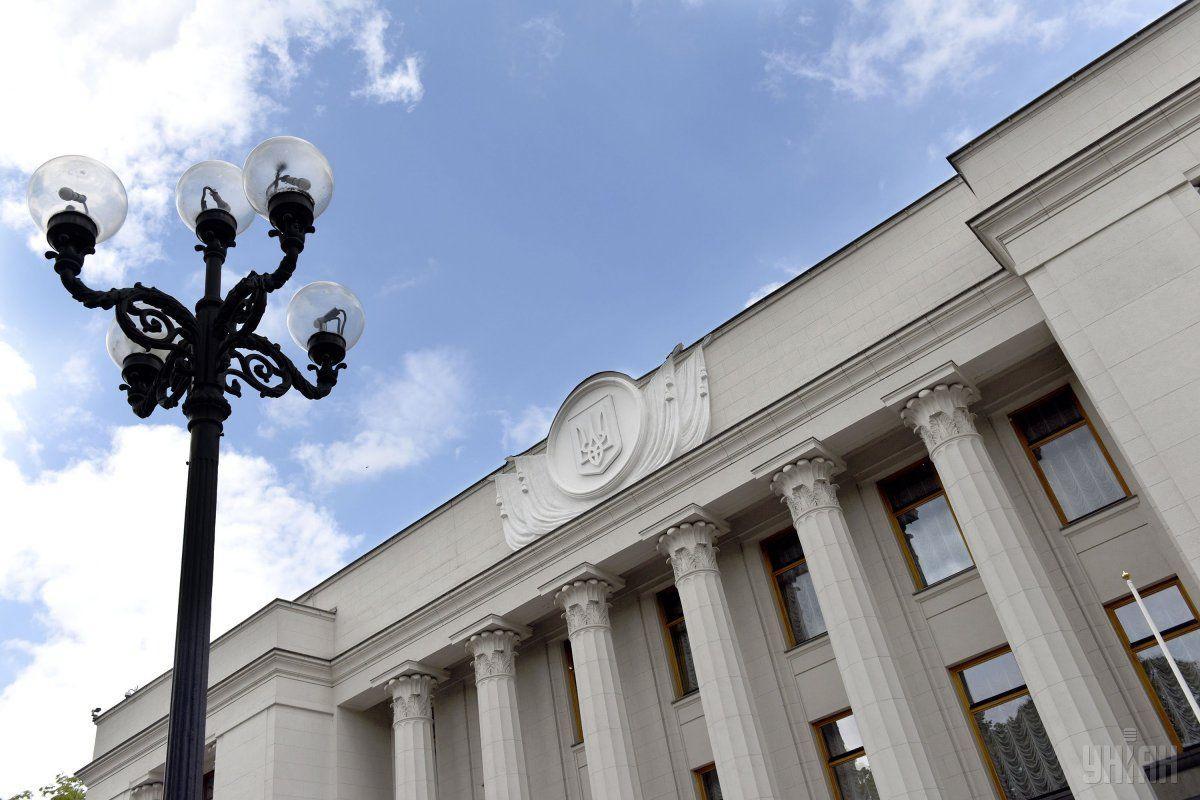 Выборы 2019 - В парламенте стартовало заседание подготовительной депутатской группы