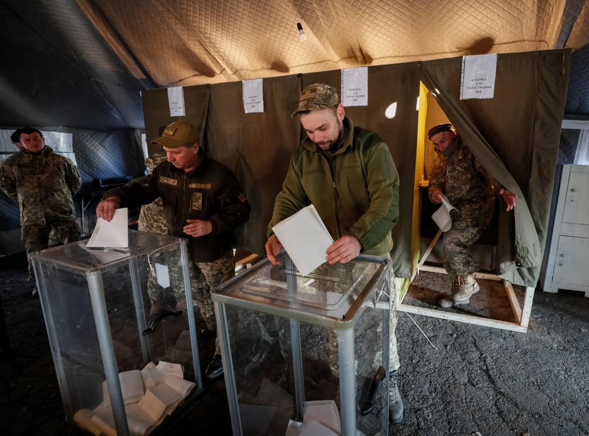 Выборы ВСУ