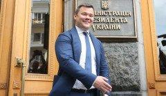 Глава АП Богдан пояснил слова о референдуме по переговорам с Россией