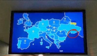 В аэропорту Борисполь показали карту Украины без Крыма