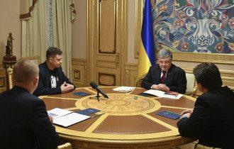 Петр Порошенко встретился с Юрием Грузиновым, Михаилом Винницким и Райвисом Вецкагансом / president.gov.ua