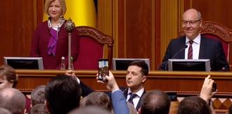 Зеленский попытался взять Раду/ УНИАН