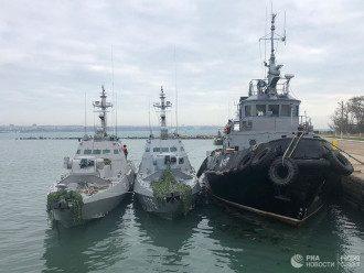 Захват моряков