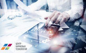 ГК ЦБТ, отзывы (Одесса): инновации в области пассивного заработка