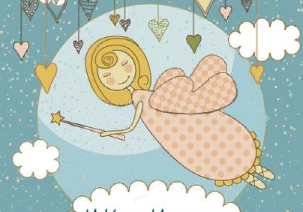 Годиком ребенку, музыкальная открытка с именинами николая