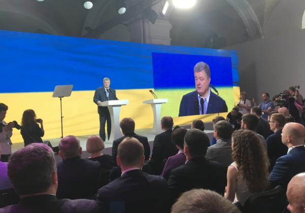 Новости Украины и мира за 31 мая 2019 — Главные новости сегодня: Петр Порошенко стал главой партии Европейская солидарность