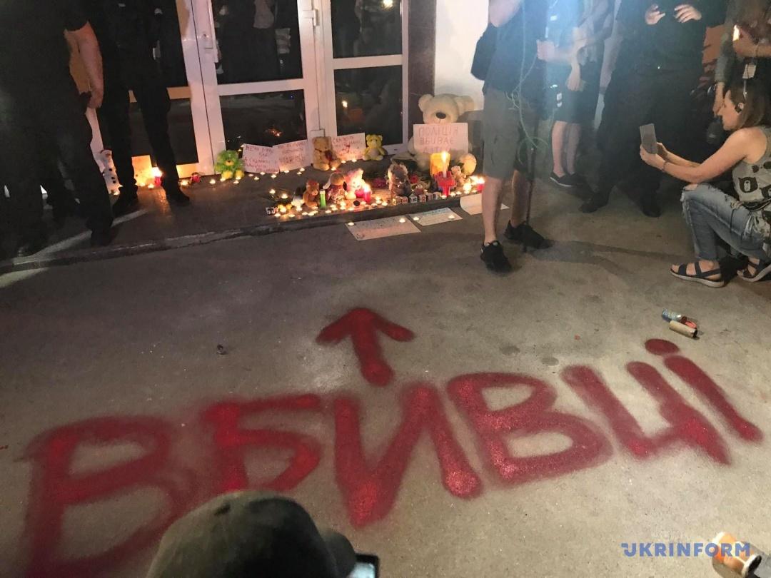 Активисты оставили клеймо под МВД