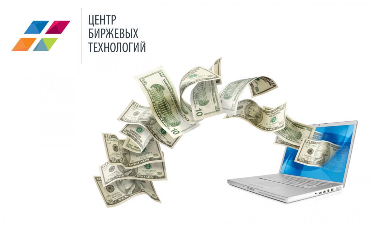 Возможность страхования стала доступна на финансовых рынках с услугой ЦБТ Страхование.