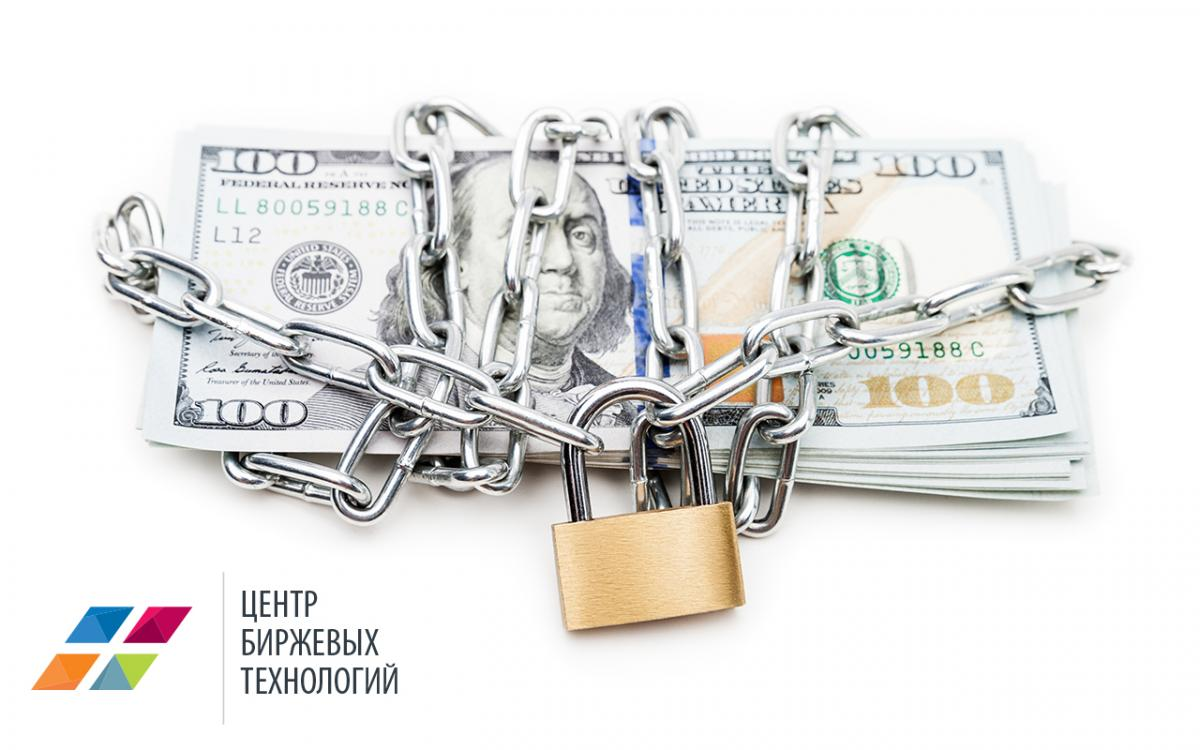 Научитесь торговать правильно в ЦБТ, для всего остального есть страховка