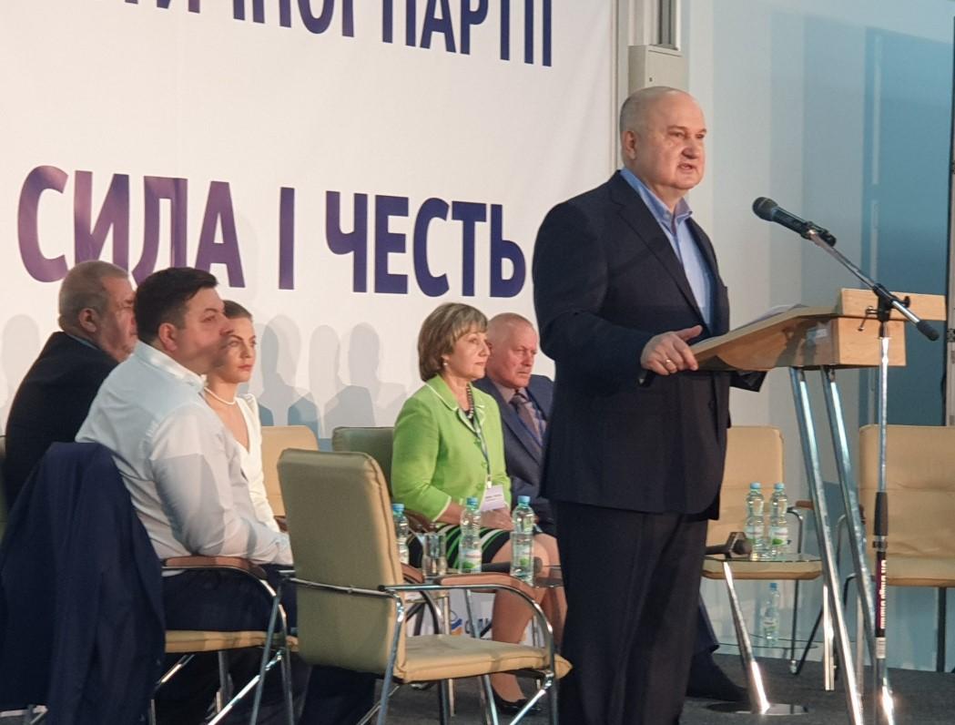 Скандал в партии Смешко закончился изгнанием партийной верхушки
