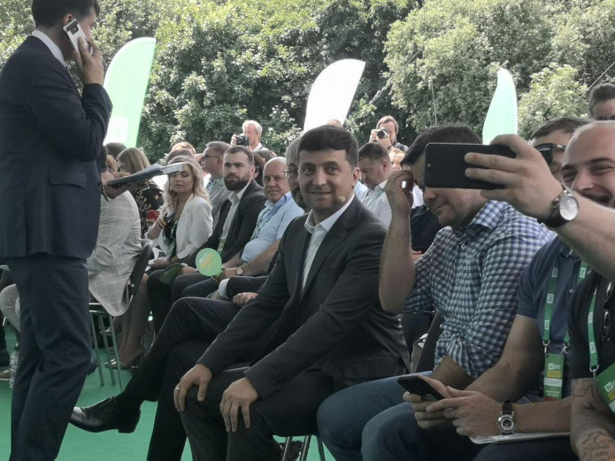 Зеленский на съезде партии