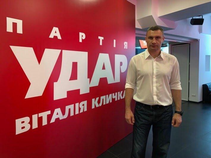 Виталий Кличко Удар