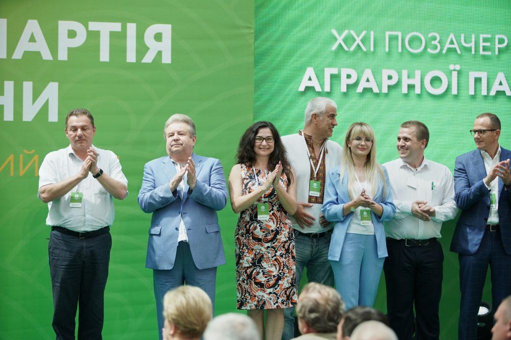 Поплавский возглавил список Аграрной партии