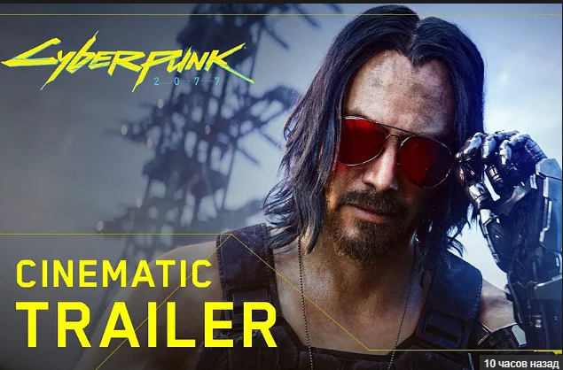Cyberpunk 2077 с Киану Ривзом: дата выхода, трейлер